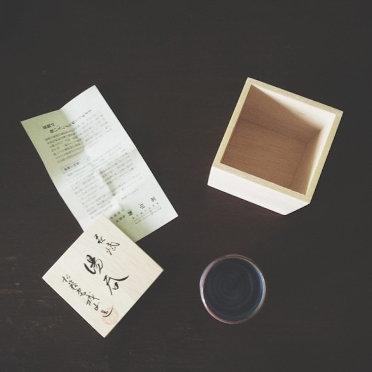 adoseofsimple_japanese_tea_cup