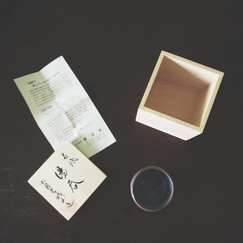 adoseofsimple_japanese_tea_cup